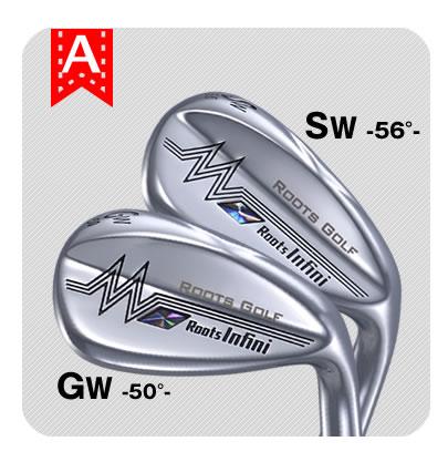 ルーツInfiniウェッジ GW・SW 2本セット *お買い求め頂きました6本セットと同じモデルをご用意します