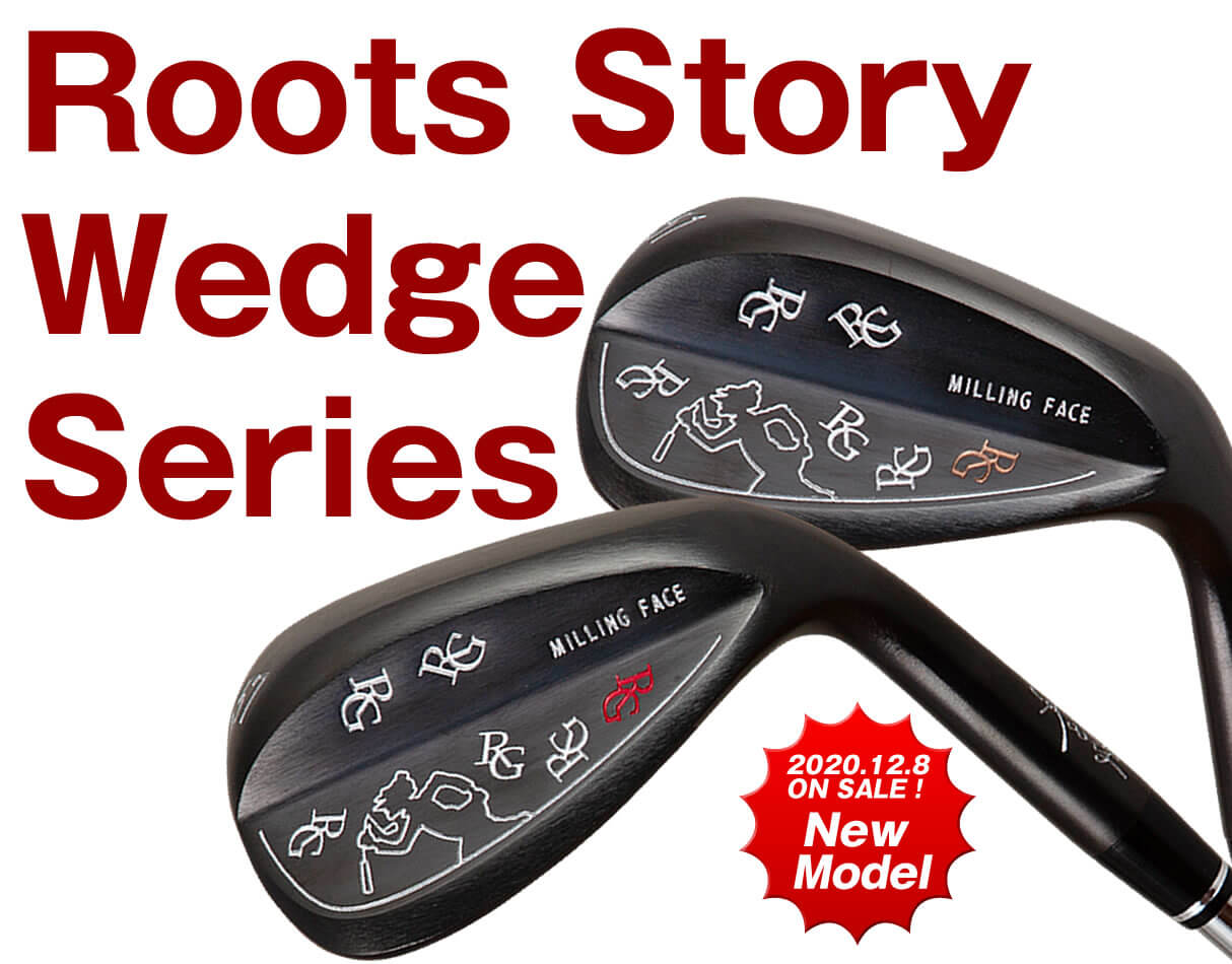 Roots Story Wedge Series